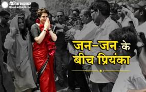 विदेशों में घूमे, लेकिन अपने संसदीय क्षेत्र के गांव जाने का PM के पास नहीं समय: प्रियंका