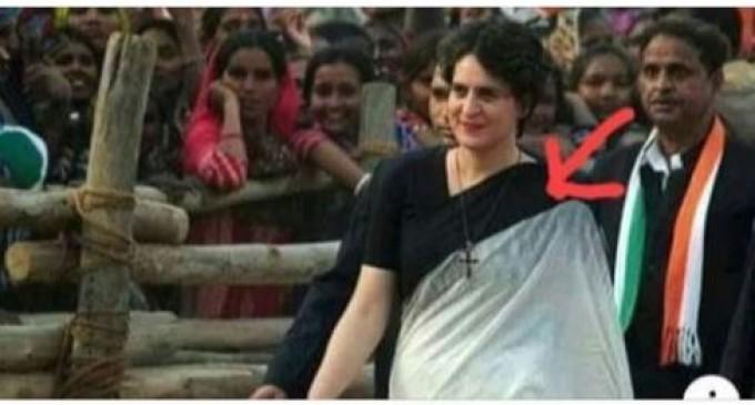 No Fake News: प्रियंका गांधी ने पहना क्रॉस, जानें क्या है सच