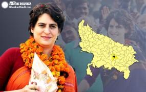 Election 2019: पार्टी सत्ता में आई तो राहुल ही बनेंगे PM...अमेठी में प्रियंका ने कहा
