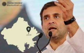 राहुल की नई स्कीम, कांग्रेस सरकार में युवा उद्यमियों को सरकार से नहीं लेनी पड़ेगी अनुमति