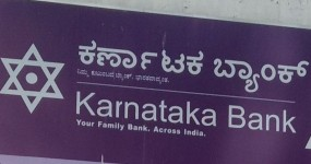 RBI ने कर्नाटक बैंक पर लगाया 4 करोड़ का जुर्माना