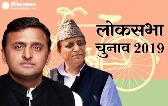 Election 2019: अखिलेश यादव आजमगढ़ से और आजम खान रामपुर से लड़ेंगे लोकसभा चुनाव