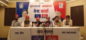 महाराष्ट्र में कांग्रेस-एनसीपी का विकल्प सपा-बसपा गठबंधन, 5 अप्रैल को नागपुर में मायावती
