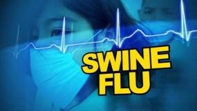 स्वाइन फ्लू : मामूली खांसी भी हो सकती है जानलेवा, तेजी से फैलते हैं वायरस, सावधानी जरूरी