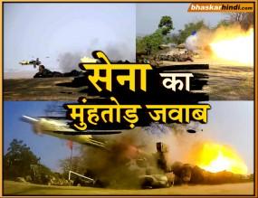 जम्मू-कश्मीर: नागबल में सेना के कैंप पर आतंकी हमला, मुठभेड़ जारी