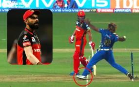 अंपायर के गलत फैसले पर भड़के कोहली, कहा-IPL है क्लब क्रिकेट नहीं