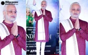 PM Modi's biopic: बैन को लेकर बोले विवेक, हम अपनी फिल्म पर फोकस कर रहे