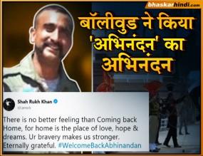 बॉलीवुड ने किया 'अभिनंदन' का अभिनंदन, सोशल मीडिया पर लिखा #WelcomeHomeAbhinandan!