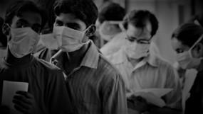 स्वाइन फ्लू से महिला की मौत- जिले में अब तक पांच लोग गंवा चुके जान