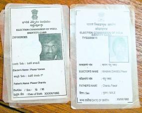 महाराष्ट्र और तेलंगाना के 14 गांव के 5 हजार लोगों के नाम दो राज्यों की वोटर लिस्ट में , दोनों जगह करते हैं मतदान