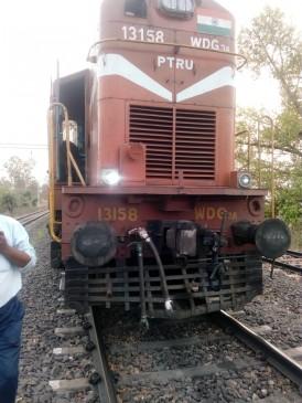 खतरनाक साजिश: ट्रेक पर पत्थर रखकर मालगाड़ी को गिराने का प्रयास