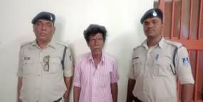 दादा की उम्र में हैवानियत, मासूम के साथ किया गंदा काम, पुलिस ने किया गिरफ्तार