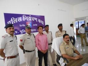 विदेश में नौकरी लगाने का झांसा देकर करते थे लाखों की ठगी, पुलिस ने लखनऊ से दबोचा आरोपी