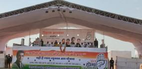 शहडोल की सभा में राहुल गांधी बोले - कर्ज न चुकाने वाला किसान जेल नहीं जाएगा