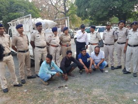 नागपुर से तस्करी कर लाया जा रहा था 86 लाख का गांजा, चार तस्कर गिरफ्तार