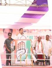 कांग्रेस पूरा करेगी गरीबों का सपना, सब के खातों में डाले जाएंगे पैसे : राहुल गांधी