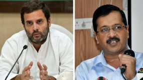 केजरीवाल का दावा, कांग्रेस नहीं करेगी गठबंधन, अंतिम फैसला राहुल के हाथ