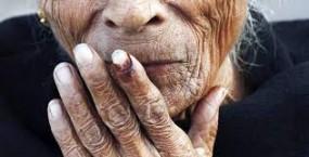 बुजुर्ग महिला से रेप करनेवाला युवक गिरफ्तार, सऊदी अरब से पहुंचा था बंगलोर