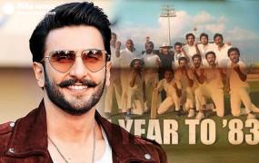 रणवीर सिंह ने शेयर किया फिल्म '83' का पोस्टर