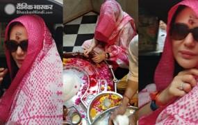 उज्जैन पहुंची प्रीति जिंटा ने मंगलनाथ में की भातपूजा, कैमरे से बचने के लिए निकाली ये तरकीब