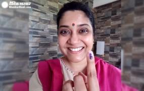 चुनाव से पहले रेणुका शहाणे का जबरदस्त ट्वीट, वोटरों को दिया ये खास संदेश...