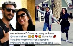 अपने बॉयफ्रेंड साथ भाग रहीं सुष्मिता, सोशल मीडिया पर पोस्ट कर बताया
