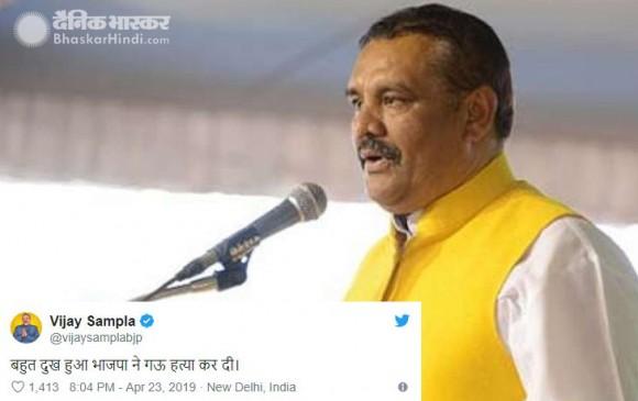 टिकट कटा तो बीजेपी सांसद बोले - 'भाजपा ने गौ हत्या कर दी'