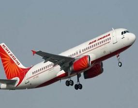 अब से एयर इंडिया का टिकट कैंसिल कराने पर नहीं लगेगा शुल्क