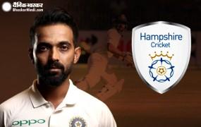 हैम्पशायर के लिए काउंटी क्रिकेट खेलने वाले पहले भारतीय बनेंगे अजिंक्य रहाणे