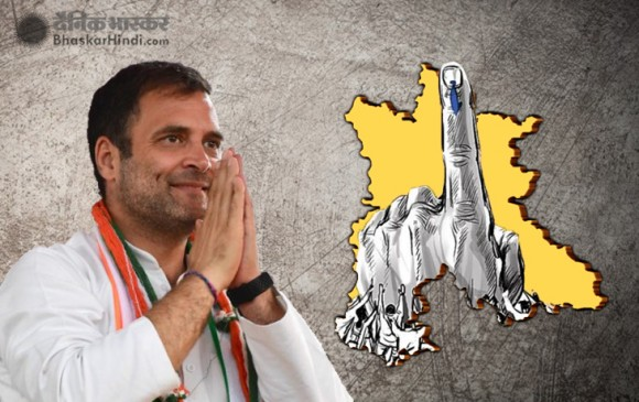 अमेठी में राहुल गांधी का नामांकन वैध, नागरिकता को लेकर की गई थी शिकायत
