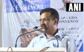 गोवा में बोले केजरीवाल, 'पाकिस्तान को मोदी से बेहतर पीएम नहीं मिल सकता'