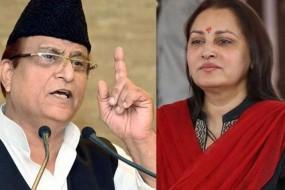 आजम खान ने फिर लांघी मर्यादा, जया प्रदा को लेकर दिया भद्दा बयान