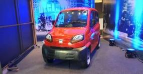 भारत में लॉन्च हुई Bajaj Qute, कीमत 2.48 लाख, माइलेज 35 Km/l