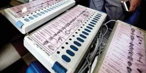No Fake News: 100 से ज्यादा उम्मीदवार हुए तो बैलेट पेपर से होगी वोटिंग !