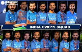 वर्ल्ड कप के लिए BCCI ने किया भारतीय टीम का ऐलान, कार्तिक-शंकर को मौका
