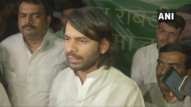 बिहार : तेज प्रताप ने बनाई नई पार्टी, नाम रखा लालू राबड़ी मोर्चा