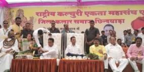 भाजपा विधायक का बदला रुख, नकुलनाथ को बताया भावी सांसद, सीएम की भी तारीफ