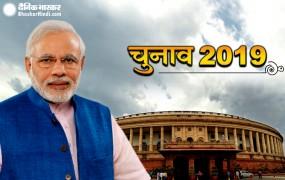 बीजेपी की 20 वीं सूची जारी, एमपी, राजस्थान और हरियाणा की सीटों पर उम्मीदवार घोषित