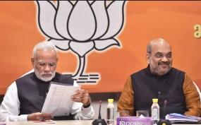 इंदौर से बीजेपी ने शंकर ललवानी को दिया टिकट, चांदनी चौक से डॉ. हर्षवर्धन लड़ेंगे चुनाव