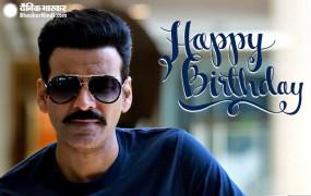 Happy Birthday: बिहार के छोटे से गांव में जन्मे मनोज बाजपेयी की ऐसी रही लव लाइफ, जानें