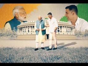 अक्षय कुमार ने लिया पीएम का इंटरव्यू, जानें किस सवाल पर मोदी ने लगाए ठहाके