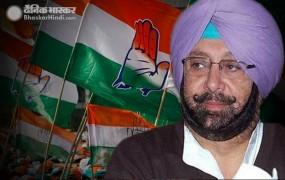 कांग्रेस की राज्यों में मंत्रियों को दो टूक, सांसद प्रत्याशी हारा तो छिन जाएगा पद