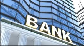 No Fake News: जून से हर शनिवार बैंक रहेंगे बंद