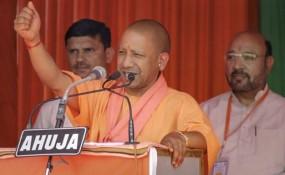 कांग्रेस-एसपी-बीएसपी को 'अली' पर विश्वास है तो हमें भी बजरंगबली पर विश्वास है: योगी