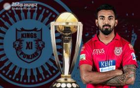 राहुल ने कहा-वर्ल्ड कप पर ध्यान नहीं, अभी IPL का लुत्फ उठा रहा हूं