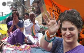 UP: झांसी में प्रियंका गांधी का रोड शो, जनसभा को भी करेंगी संबोधित