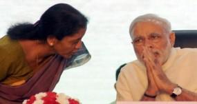 निर्मला सीतारमण ने कहा- मुंबई हमले के बाद कांग्रेस सरकार ने ठोस कदम नहीं उठाया, कल गरजेंगे मोदी