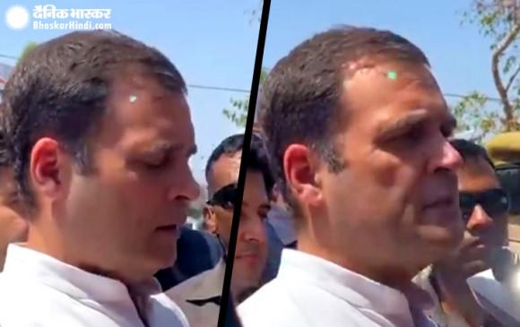 राहुल गांधी के चेहरे पर 7 बार मारी गई लेजर लाइट, SPG बोली - 'कैमरे की लाइट थी'