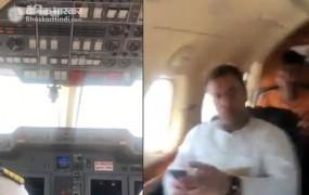 राहुल गांधी के विमान में आई तकनीकी खराबी, पटना से वापस दिल्ली लौटे