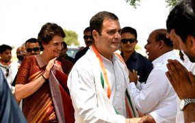 UP: 'न्याय' योजना पर बोले राहुल, 'अंबानी की जेब से निकालकर गरीब को देंगे पैसा'
